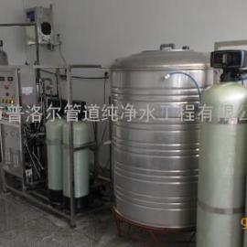 珠海工业锅炉软化水设备、反渗透设备、纯净水设备