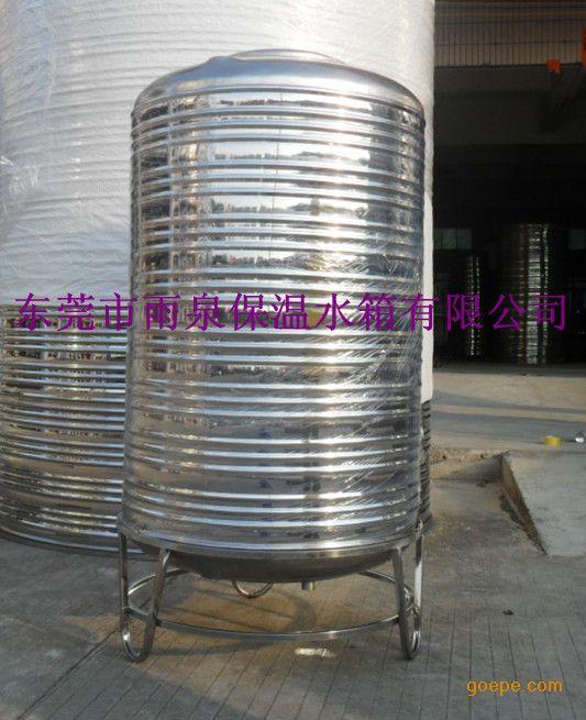 惠州淡水惠东博罗龙门不锈钢保温水箱 家用生活水塔 消防水箱