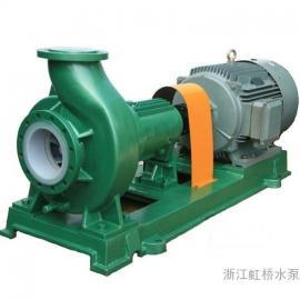 衬氟塑料离心泵,氟塑料离心泵,氟塑料泵、IHF化工泵