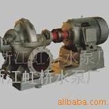 �渭��p吸�x心泵,�p吸�x心泵、S型中�_泵