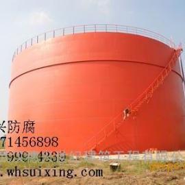 襄阳甲醛罐防腐防水|穗兴防腐