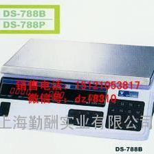 DS-788B商场LED显示计价电子秤