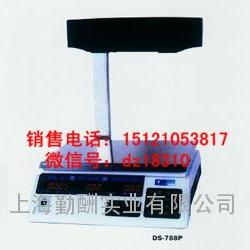 超市防水DS-788P计价电子秤
