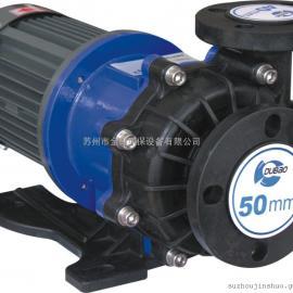 耐腐蚀耐酸碱卧式泵 自吸化工离心泵 微型化工泵 自吸水泵