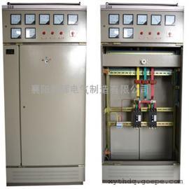 国标型GGD低压开关柜专业生产厂家