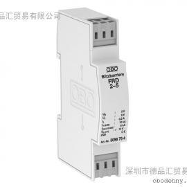 OBO FRD调置数据系列防雷器