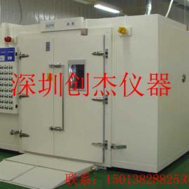 深圳高温老化房|ORT OVEN|烧机房|非标产品老化室