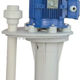 PP塑料离心泵/浓硫酸泵/化工防腐泵/耐腐蚀液下泵/蚀刻泵