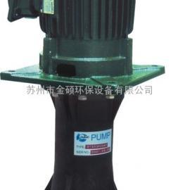 氟塑料耐腐蚀耐酸碱液下泵/耐酸碱立式泵/化工泵/废气废水泵