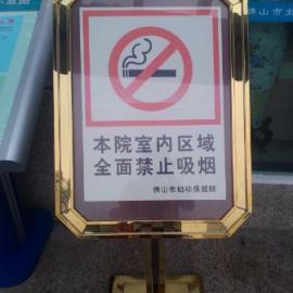 江浙沪活动宣传指示牌定做―苏州不锈钢指示牌展示架厂家价格