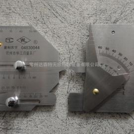 常州华工HJC-60型焊缝检验尺,焊接检验尺