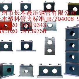 东莞塑料管夹;东莞尼龙管码JB/ZQ4008-1997