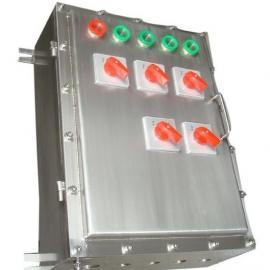 不锈钢BXM51-T防爆照明配电箱