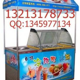 伊川炒冰机厂家
