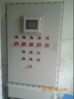 防爆配电箱,铝合金防爆配电箱,防爆配电箱厂家
