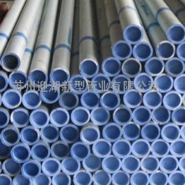 六盘水钟山区循环冷却水用涂塑管生产厂家及公司