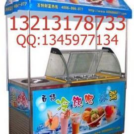 嵩县炒冰机厂家