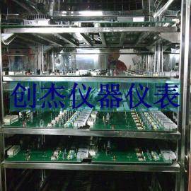 深圳代客测试 高低温试验 温湿度试验 温度冲击测试出租