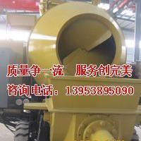 黑龙江 七台河  30/40价格的矿用混凝土泵 优质供应