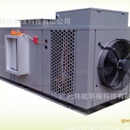 6匹热泵烘干除湿机 烘干速度更快