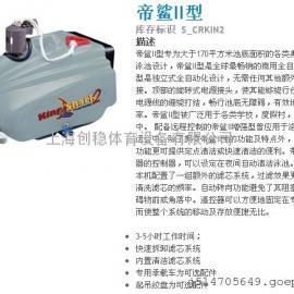 HAYWARD帝鲨II型吸污机