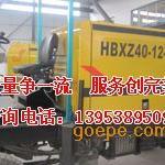矿用混凝土泵-矿用混凝土泵 生产厂家