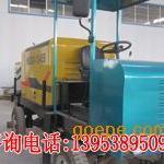 轨道型煤矿用混凝土输送泵  专供煤矿泵价格
