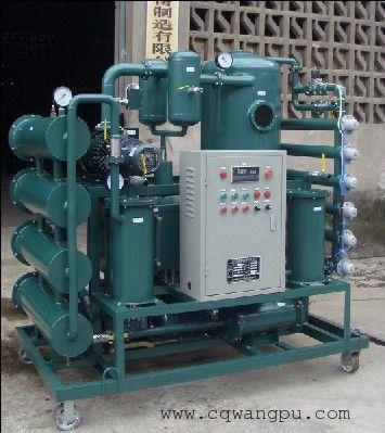 ZJR变压器高效双级真空再生滤油机(油再生净化装置)
