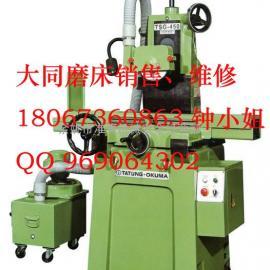 台湾大同磨床现货TSG-450