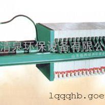 板框压滤机 厢式压滤机 隔膜压榨压滤机