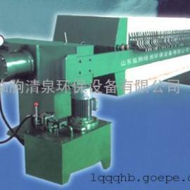 山东厢式压滤机--清泉环保制造