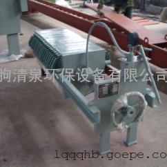 厢式压滤机-临朐清泉环保设备有限公司