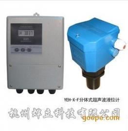 YEH-7000X分�w式超�波液位�、物位�、超�波�鞲衅�
