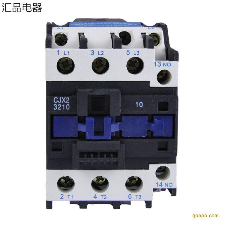 cjx2-8011交流接触器 交流接触器接法视频