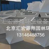 北京丰台区门头沟区石景山区玻璃钢花盆-花铂厂家