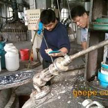 晋城临汾化工厂用防爆高压水枪,离石运城析州超高压防爆清洗机