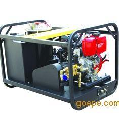 马哈工业级柴油引擎驱动冷热水高压清洗机