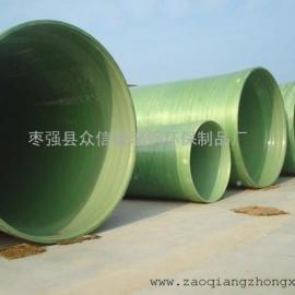 厂家供应耐腐蚀水利玻璃钢缠绕夹砂管道 工艺管道