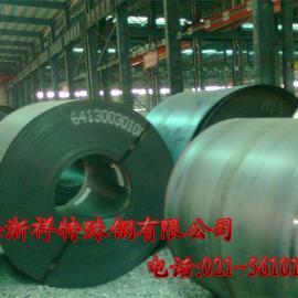 09CrCuSb耐硫酸露点腐蚀钢ND钢