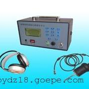 PLH-42型高精度管道漏水探测定位仪