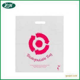 东莞工厂专业生产可降解环保购物袋、塑料袋、背心袋、手提袋