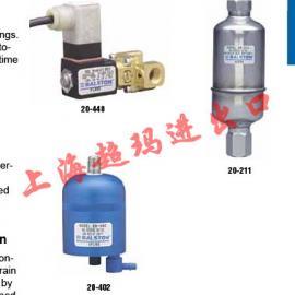 过滤器自动排水器20-440