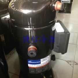 供应谷轮涡旋制冷压缩机/ZR19M3E-TWD-522 机房专用压缩机