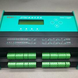 FRT DT60(E-G)型数据采集器