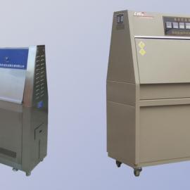紫外线老化试验箱Z-UV|深圳紫外灯耐气候试验箱|加速老化