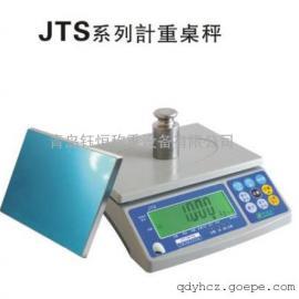 钰恒电子秤/3kg*0.1g电子秤/高精度电子称