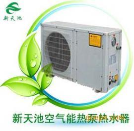 高温空气能热泵|深圳工厂热水工程