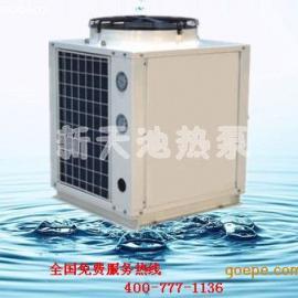 超低温空气源热泵|深圳福田区工厂热水工程
