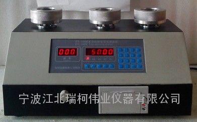 粉体物性检测仪,粉末综合测试仪,粉末颗粒测定仪