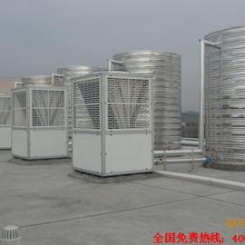 空气能热水器|深圳盐田区工厂热水工程